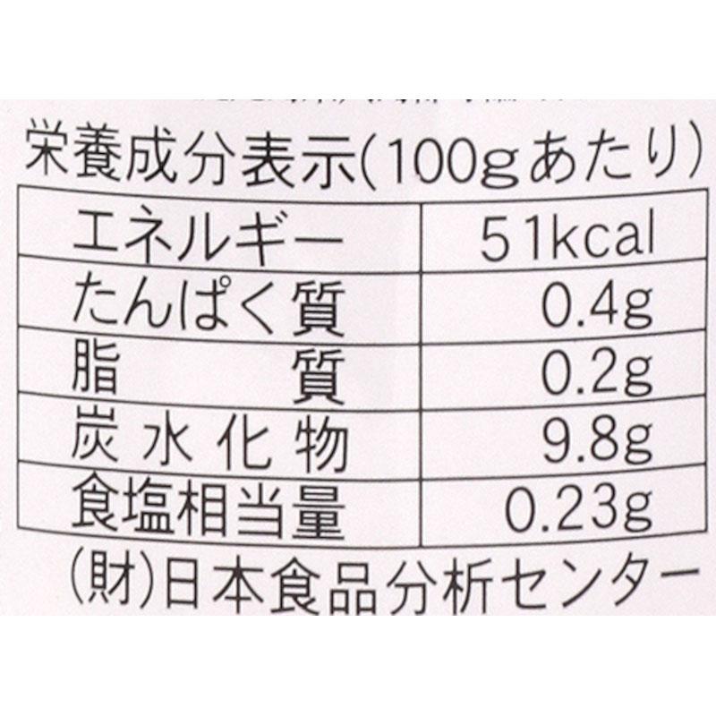 ヨロンの恵み旨辛きび酢 / 内容量:150g