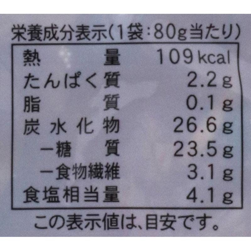 創健社 福神漬 80G