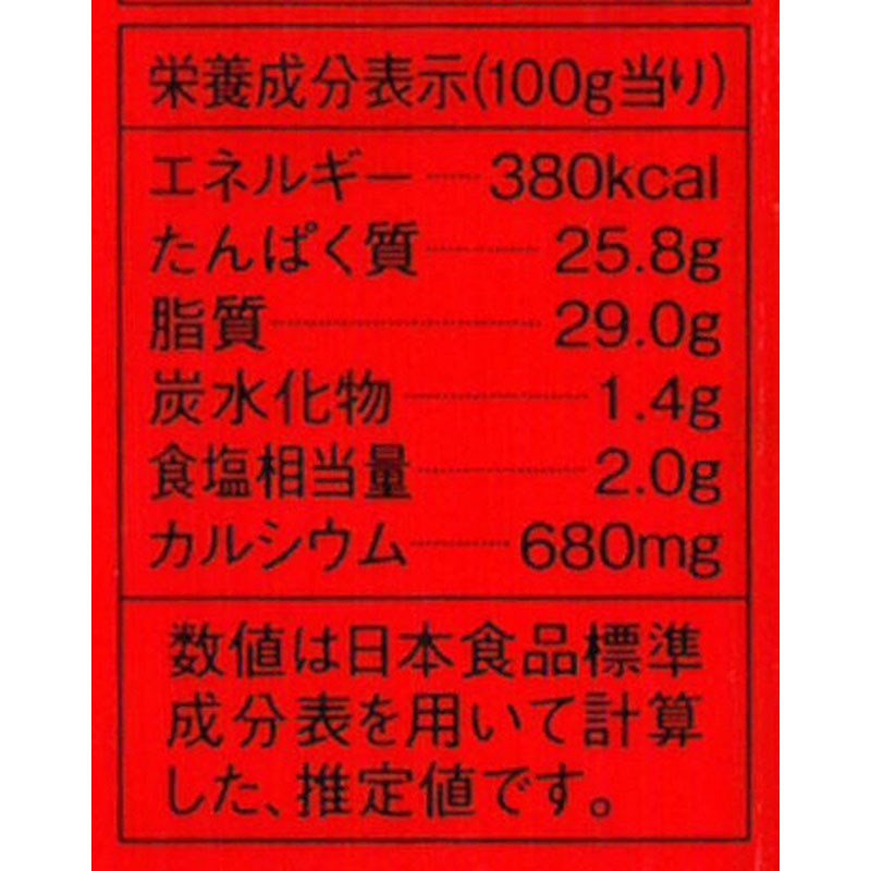 手作りゴーダチーズ 120G