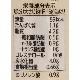 創健社 えごま一番胡麻ドレッシング 150ML