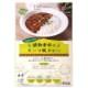植物素材のキーマ風カレー(中辛)(レトルト) / 内容量:170g