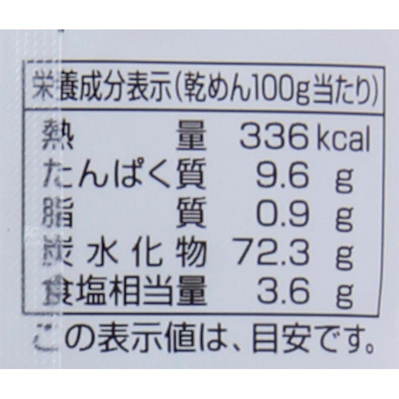 本場小豆島そうめん / 内容量:250g