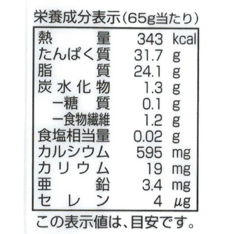 創健社 生しぼり凍み豆腐 65G