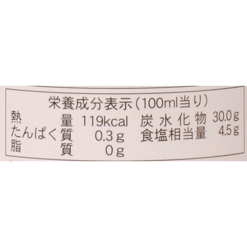 長崎焼きあご だし酢 / 内容量:300ml
