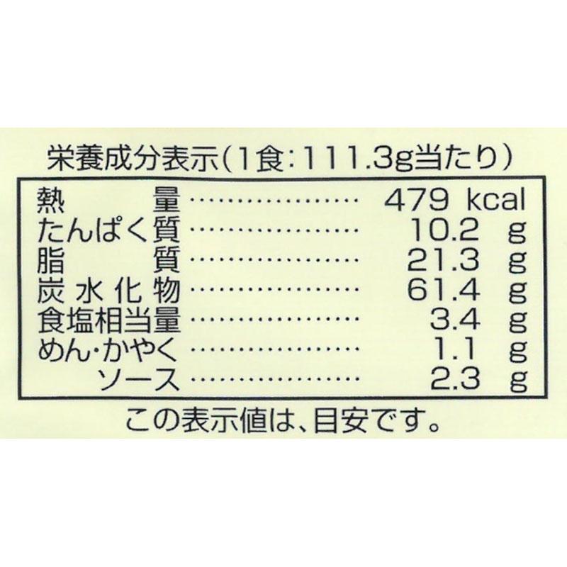 創健社 ソース焼きそば 111.5G