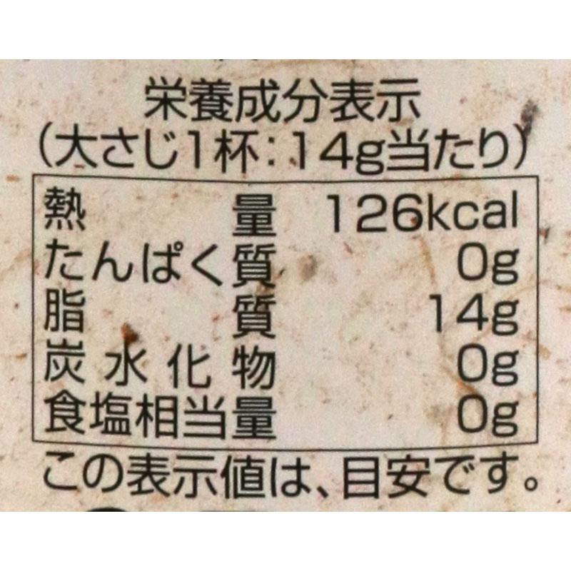 創健社 国内産菜種油 450G