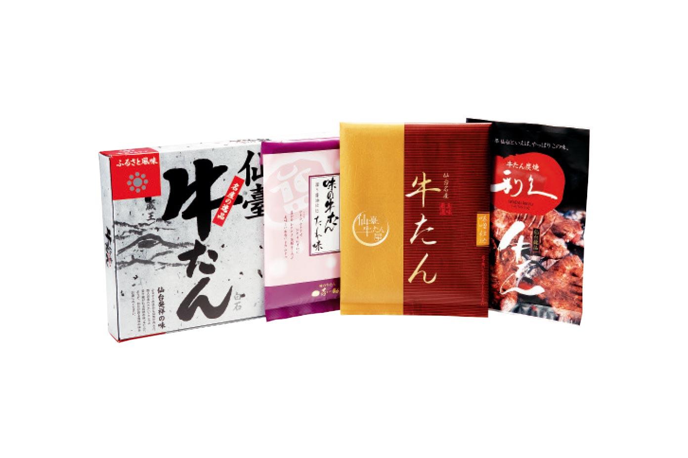 【宮城】名店の味わい 牛たん3味食べくらべ