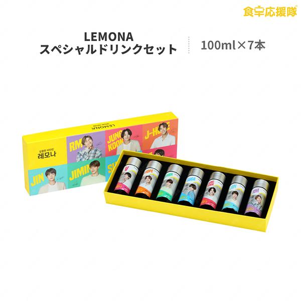 LEMONA × BTS スペシャルドリンクセット