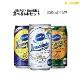 JINRO × Sunkist 選べる6本セット