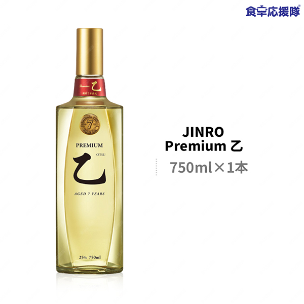 JINRO Premium 乙 750ml 25°