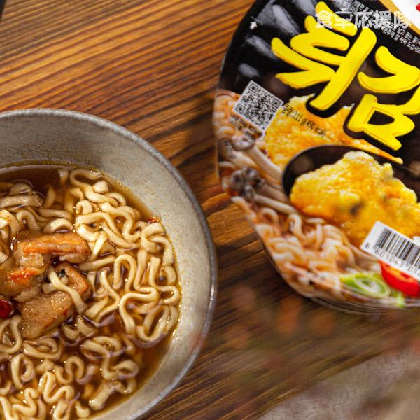 天ぷらうどん カップ麺115g