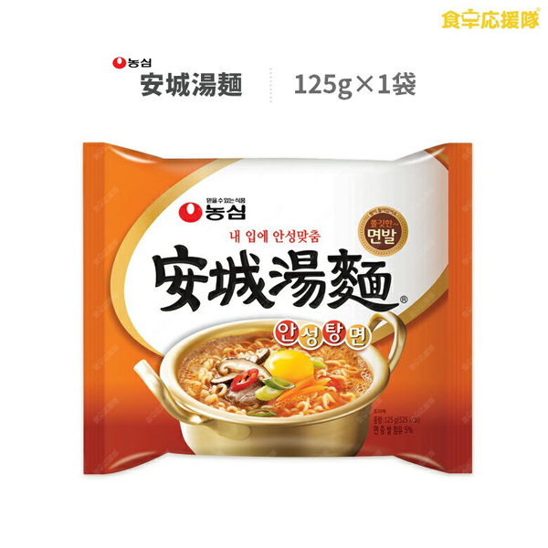 農心 安城湯麺125g