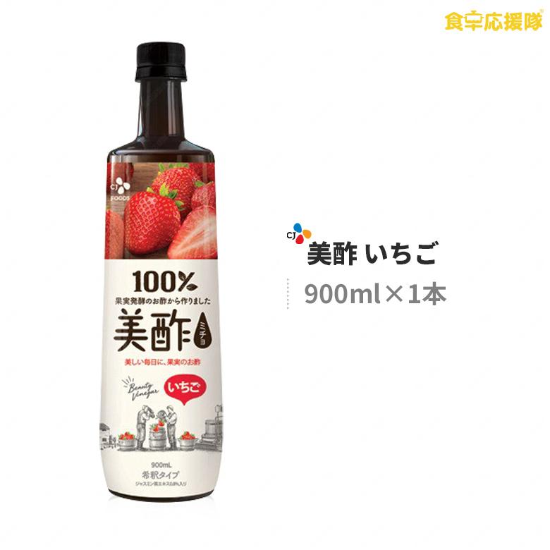 美酢 ミチョ いちご 900ml