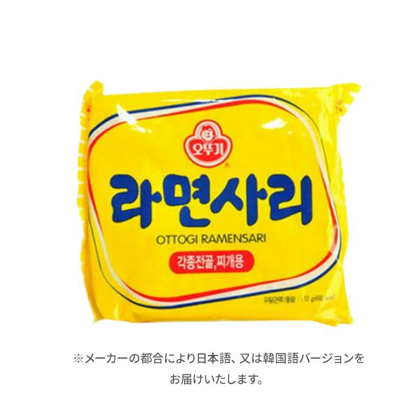 サリ麺110g