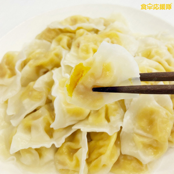 bibigo かぼちゃ水餃子 360g×2袋