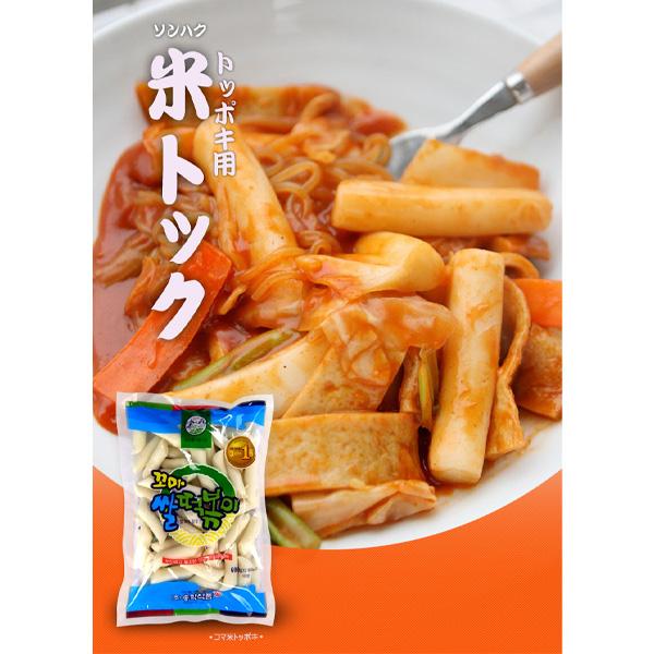 松鶴コマトッポギ餅600g