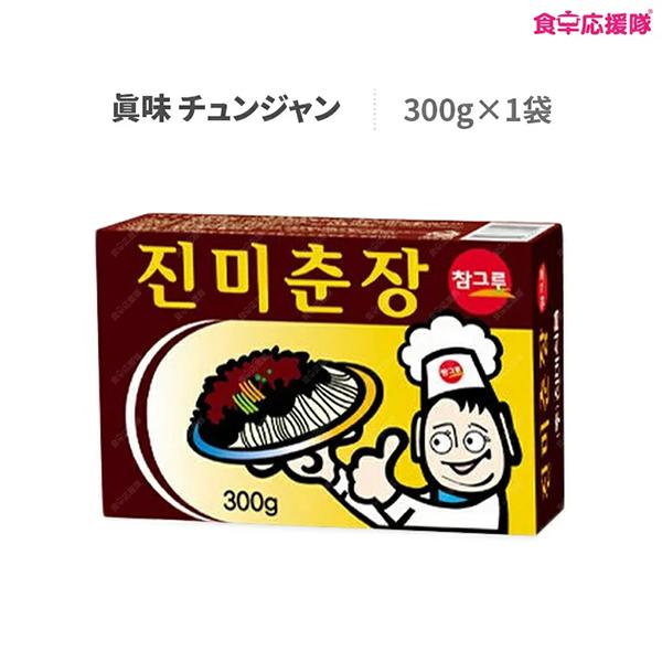 眞味 チュンジャン 300g
