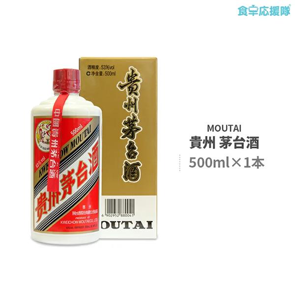 貴州 茅台酒