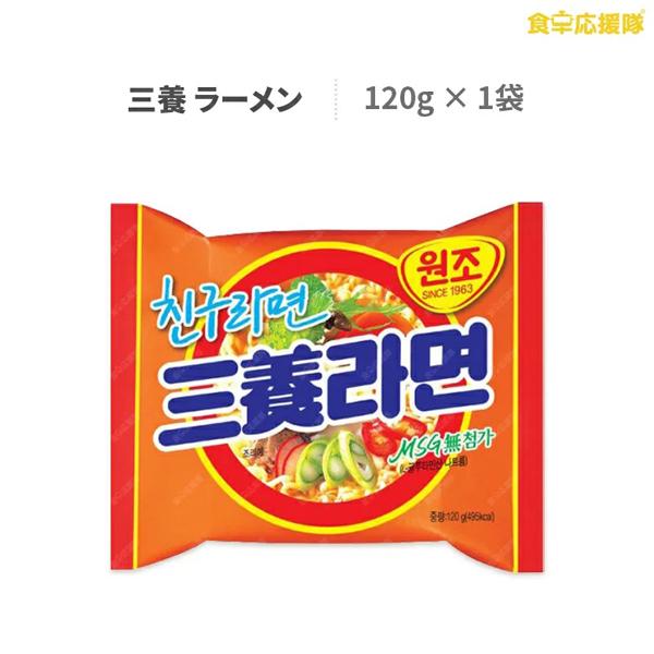 三養ラーメン120g