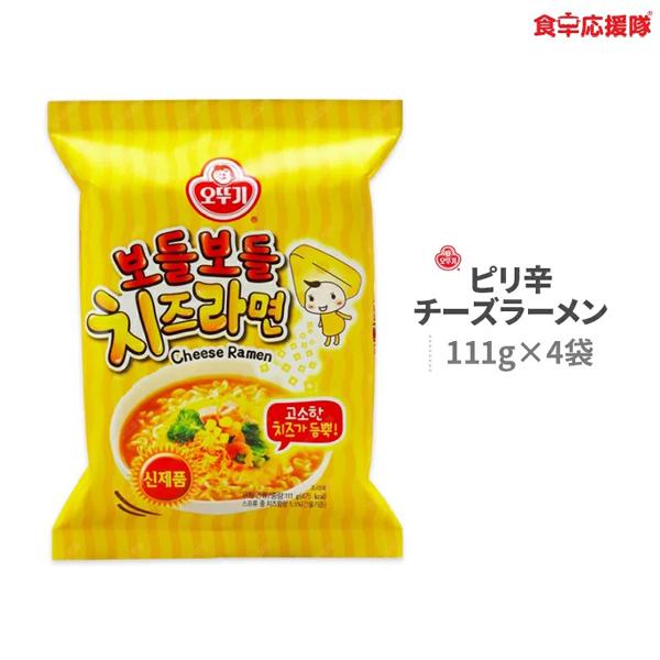 ピリ辛チーズラーメン111g