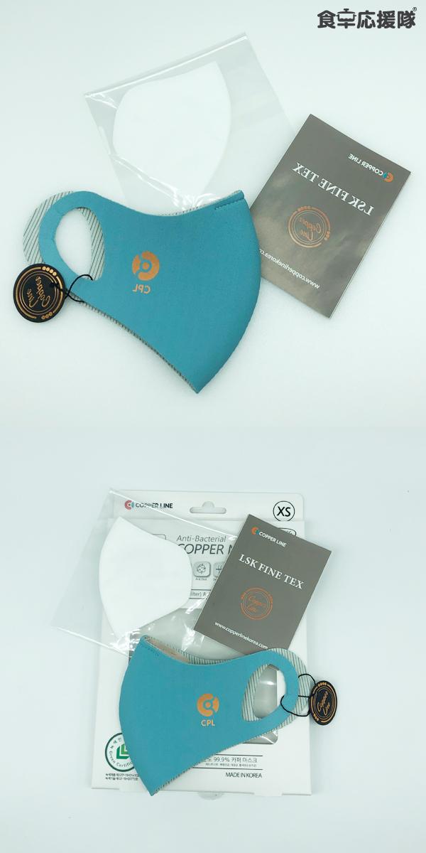 CPL Copper 銅マスク 抗菌マスク コッパーマスク