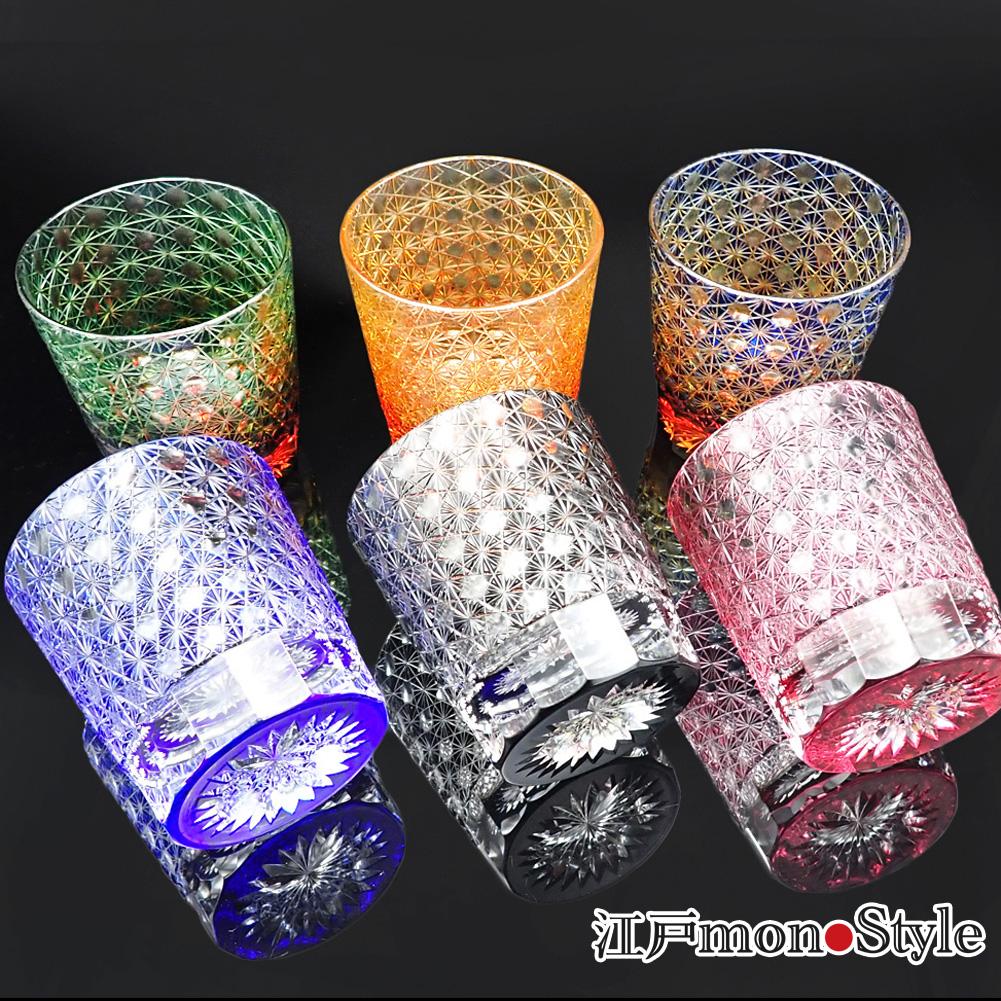 江戸切子グラス(縁繋ぎ/黒)【名入れ・メッセージ入れ可】