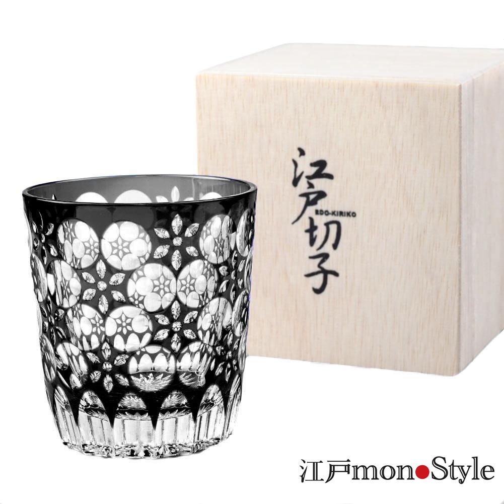 【送料無料】江戸切子グラス(万華鏡/黒)【名入れ・メッセージ入れ可】