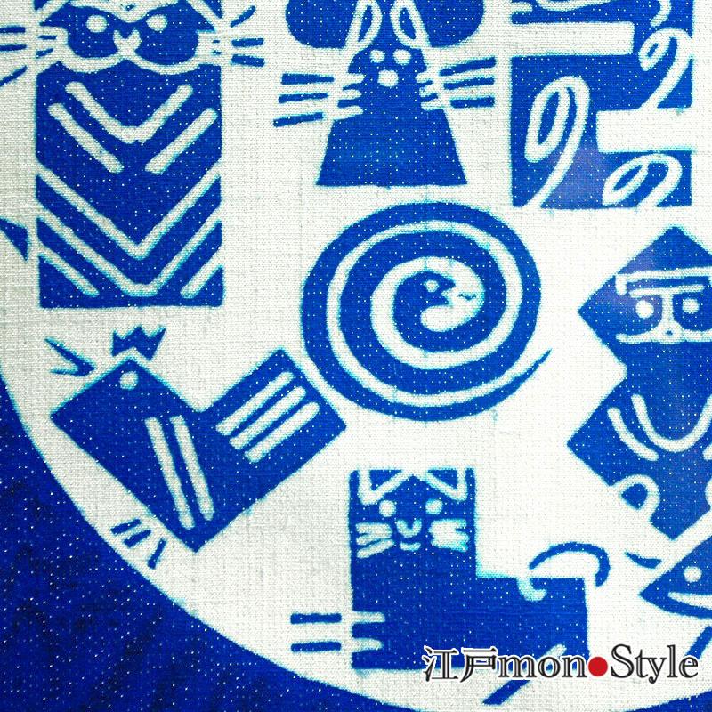 【在庫限り】【送料無料】【東京手描友禅】十二支絵染額(紺)