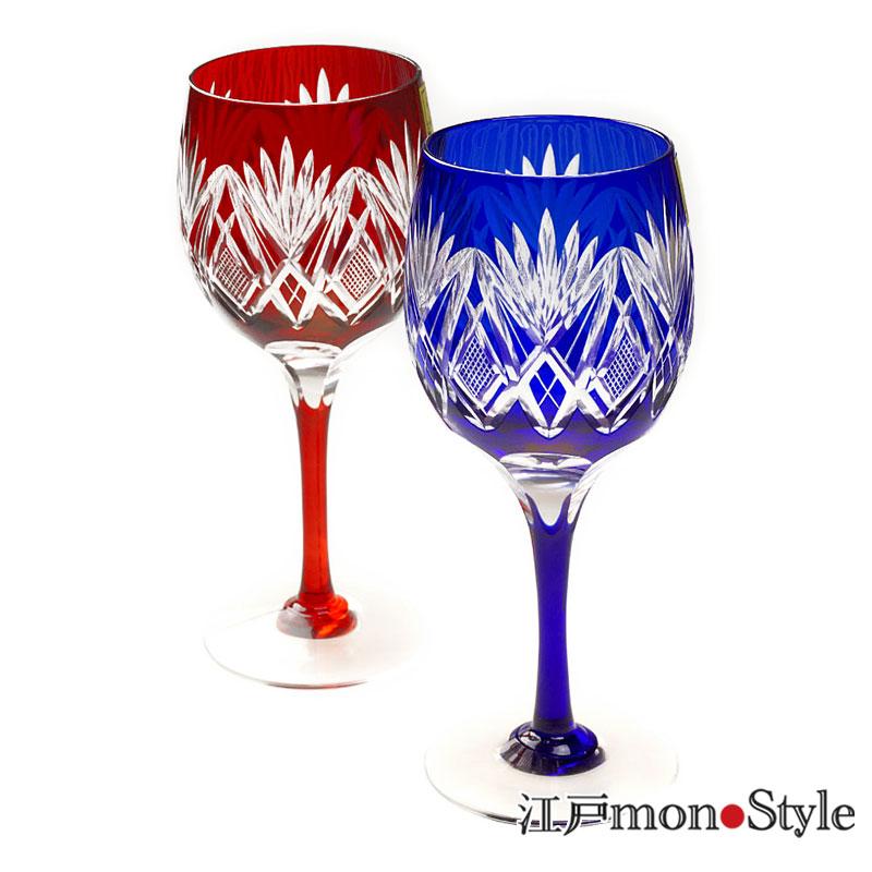 江戸切子ワイングラス笹魚子 赤と瑠璃のペア