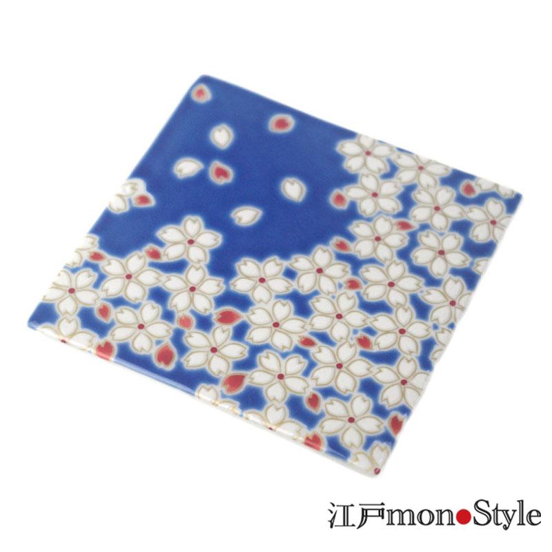 【九谷焼】色絵コースター 兼 平皿(桜)
