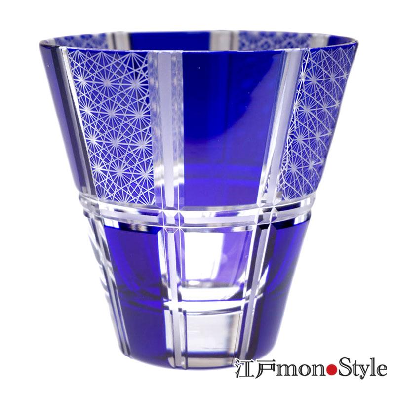 江戸切子グラス市松 瑠璃