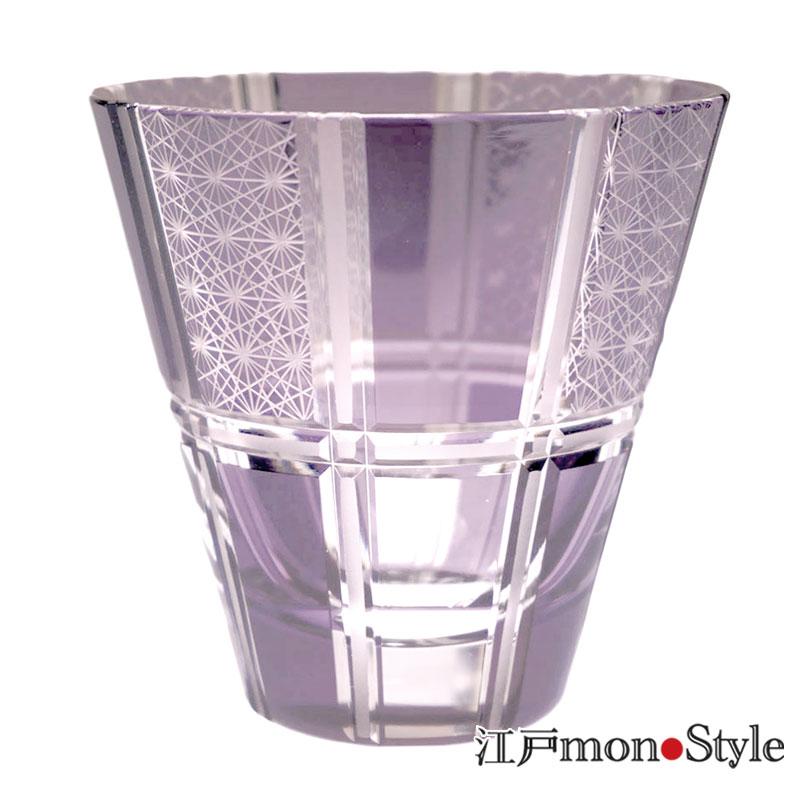 江戸切子グラス市松 紫