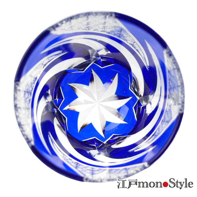【送料無料】江戸切子グラス(焔(ほむら)/瑠璃)【名入れ・メッセージ入れ可】