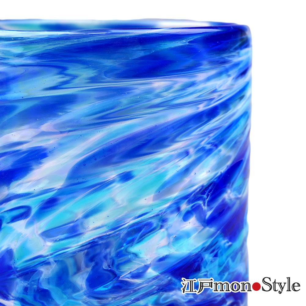 【琉球ガラス】【ペア】ロックグラス(美ら海/ワインレッド&マリンブルー)【メッセージ入れ可】