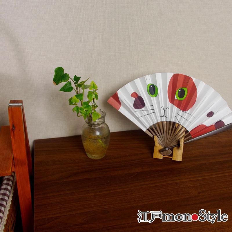 【在庫限り】江戸扇子(三毛猫・20cm)【名入れ可】