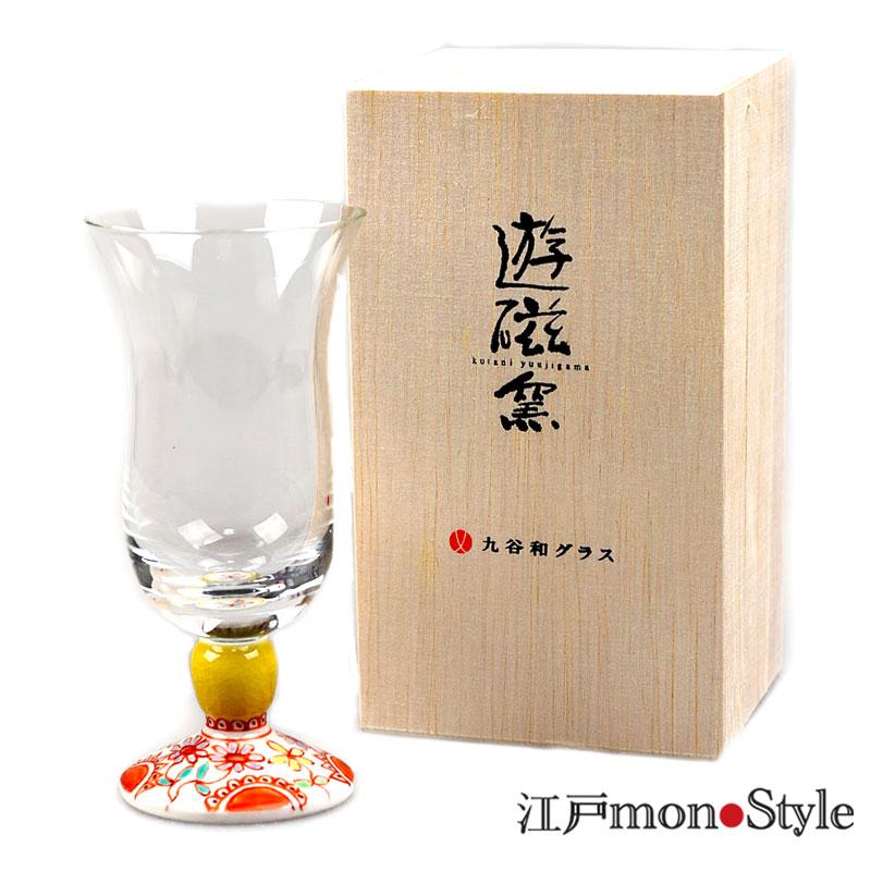 【九谷焼×江戸硝子】九谷和冷酒グラス(フラワー)【名入れ・メッセージ入れ可】