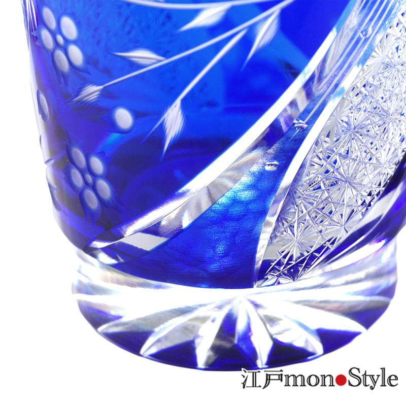 【送料無料】江戸切子グラス(しだれ桜・瑠璃)【メッセージ入れ可】