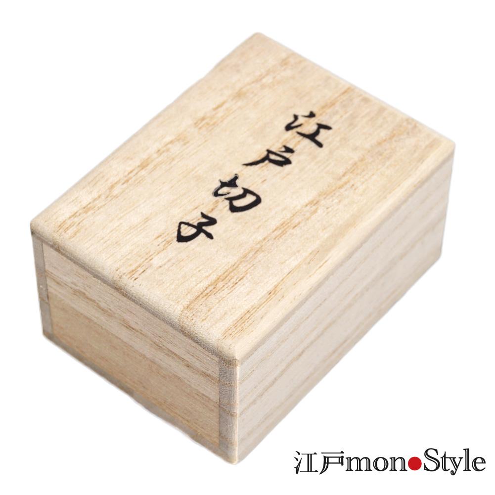 江戸切子ネックレス(かごめ・瑠璃×アンバー)【メッセージ入れ可】