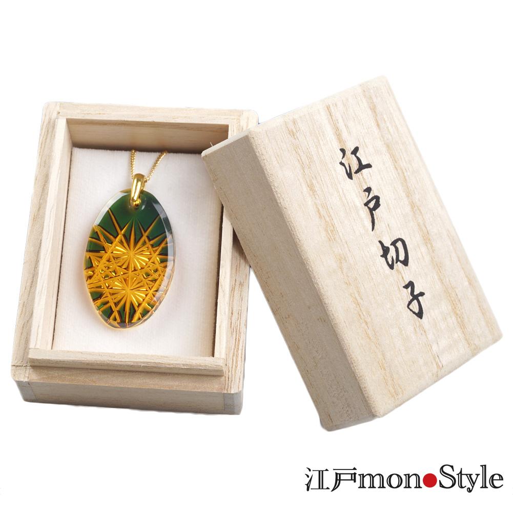 江戸切子ネックレス(菊つなぎ・緑×アンバー)【メッセージ入れ可】