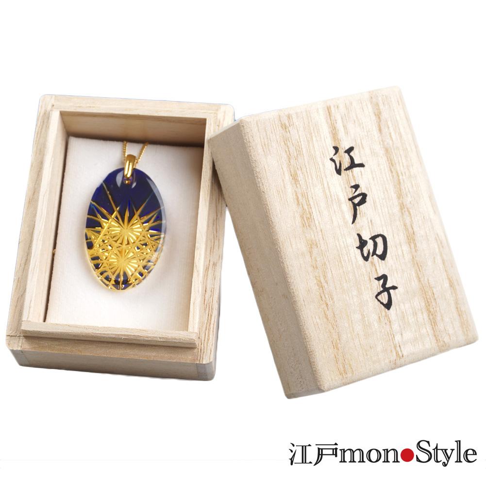 江戸切子ネックレス(菊つなぎ・瑠璃×アンバー)【メッセージ入れ可】