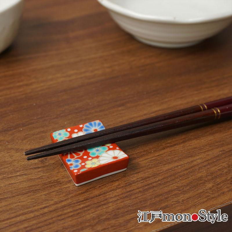 【九谷焼】箸置き (梅菊)