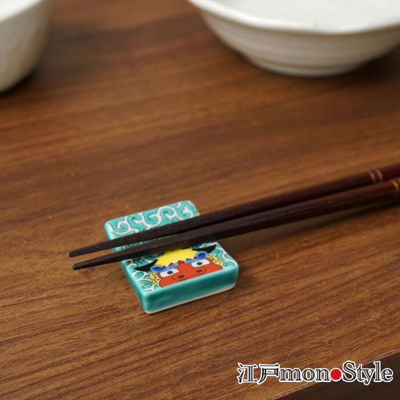 【九谷焼】箸置き (獅子舞)