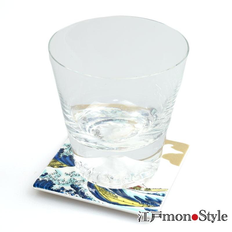 【九谷焼】色絵コースター 兼 平皿(波)