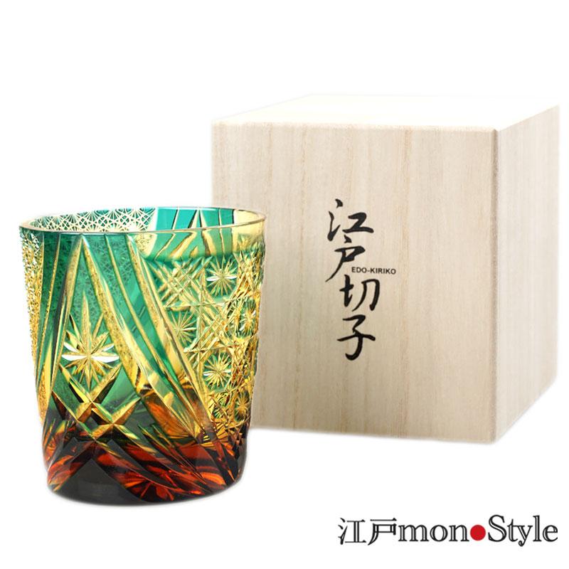【送料無料】江戸切子グラス(雅/緑×アンバー)【メッセージ入れ可】