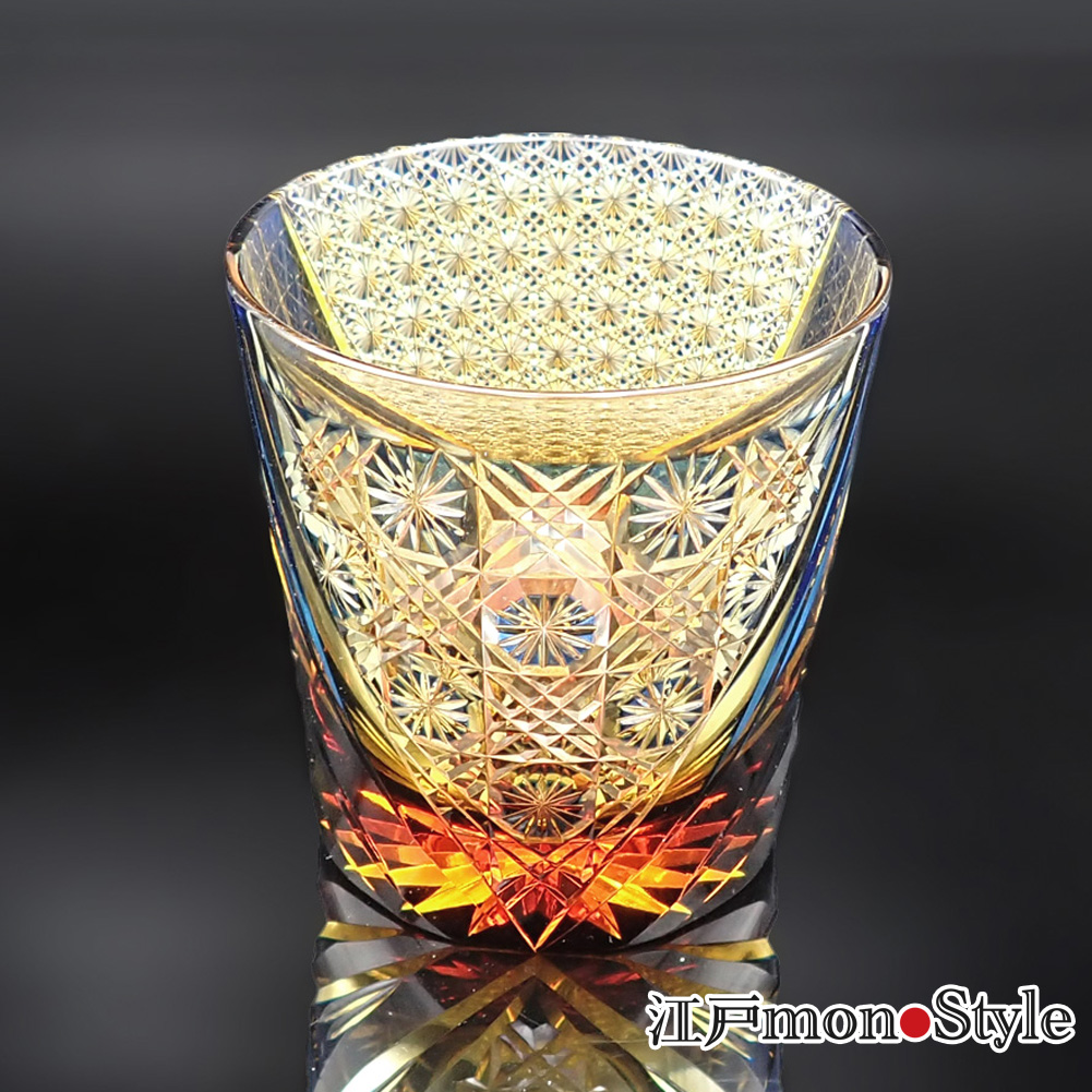 【送料無料】江戸切子グラス(雅/瑠璃×アンバー)【名入れ・メッセージ入れ可】