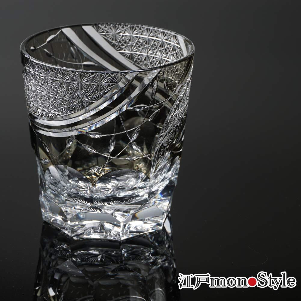 【送料無料】江戸切子グラス(流し菊繋ぎ/薄黒)【名入れ・メッセージ入れ可】