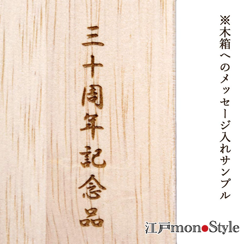 【送料無料】江戸切子グラス(漣(さざなみ)/金赤)【メッセージ入れ可】