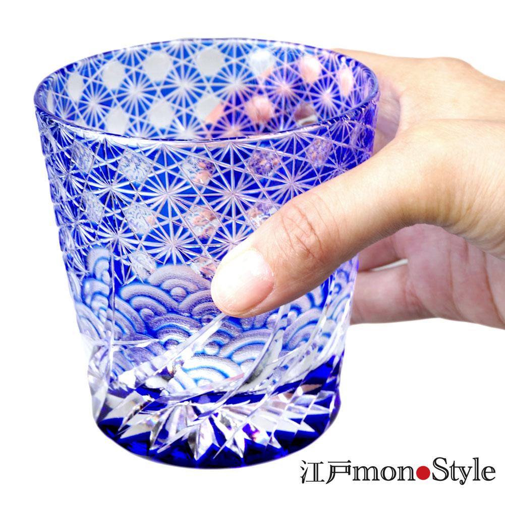 【送料無料】江戸切子グラス(漣(さざなみ)/瑠璃)【メッセージ入れ可】