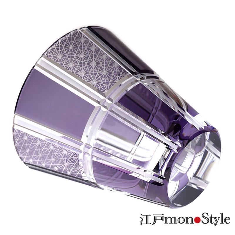 江戸切子グラス(市松/紫)【名入れ・メッセージ入れ可】