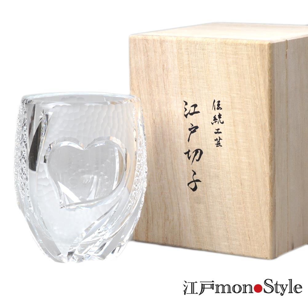 【送料無料】江戸切子グラス(ロマンス/透)【名入れ・メッセージ入れ可】